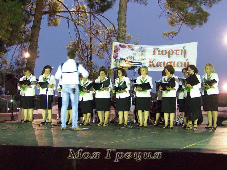 Праздник абрикосов 2014, выступает женский хор Портарьи