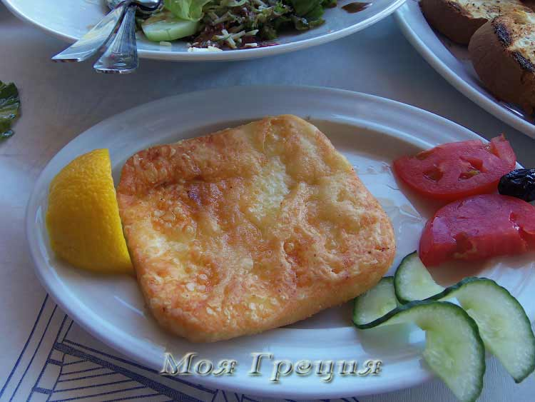 Сыр кефалотири саганаки