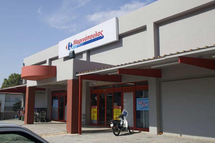 """Греческий супермаркет """"Карфур Маринопулос"""""""