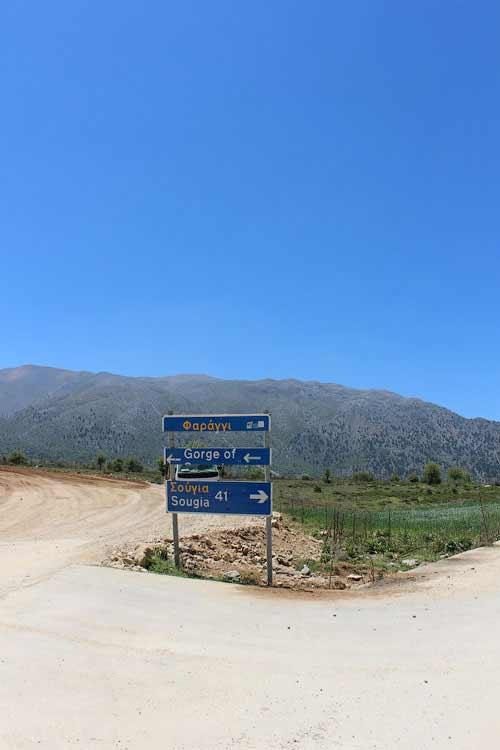 Развилка в горах Крита