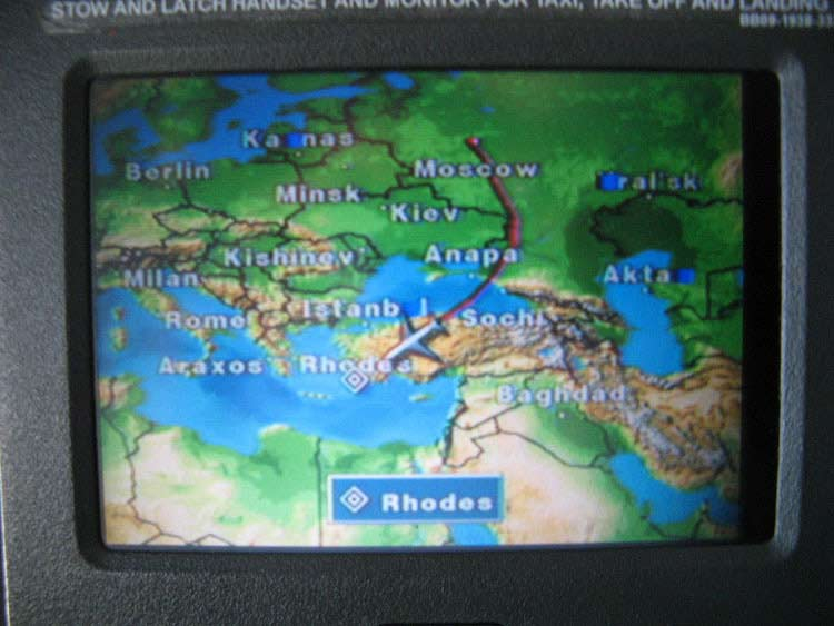 Маршрут полета самолета