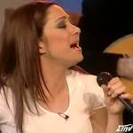 Греческая певица Мелина Асланиду
