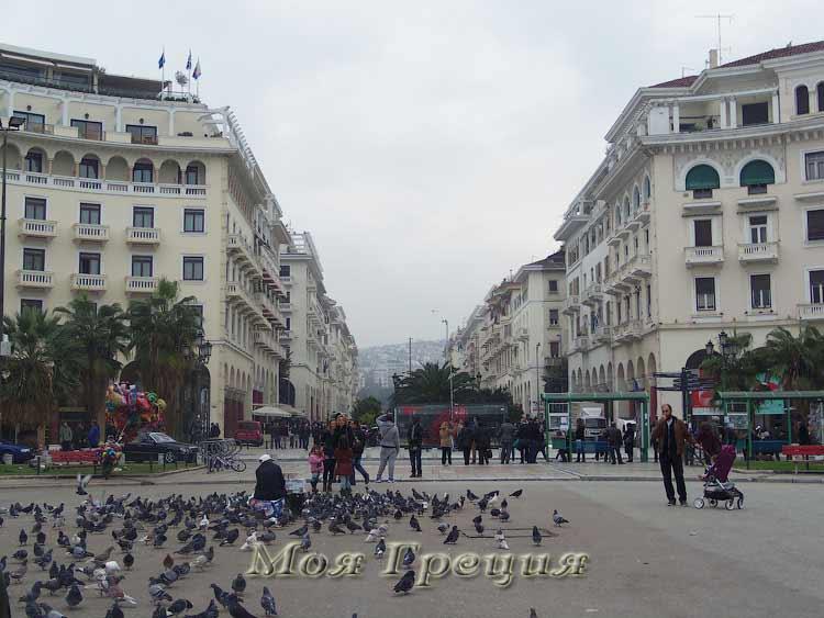 Салоники в ноябре - площадь Аристотеля