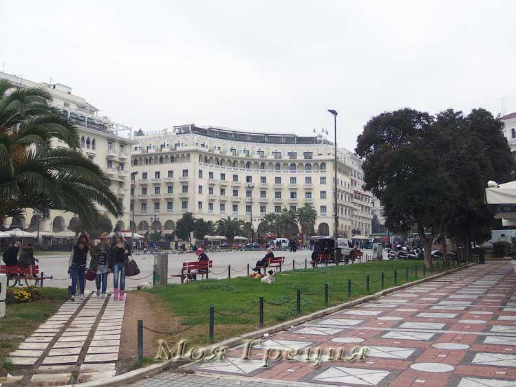 Площадь Аристотеля, вид с набережной Салоник