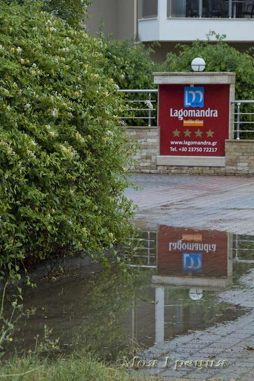 Отель «Lagomandra Beach»