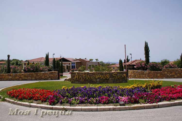 Въезд в отель Amphemus Sea