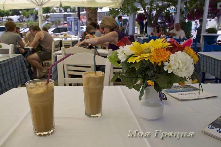 Вкуснейший холодный кофе фраппе