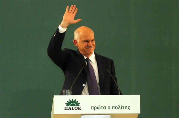 Премьер-министр Греции Георгиос Папандреу