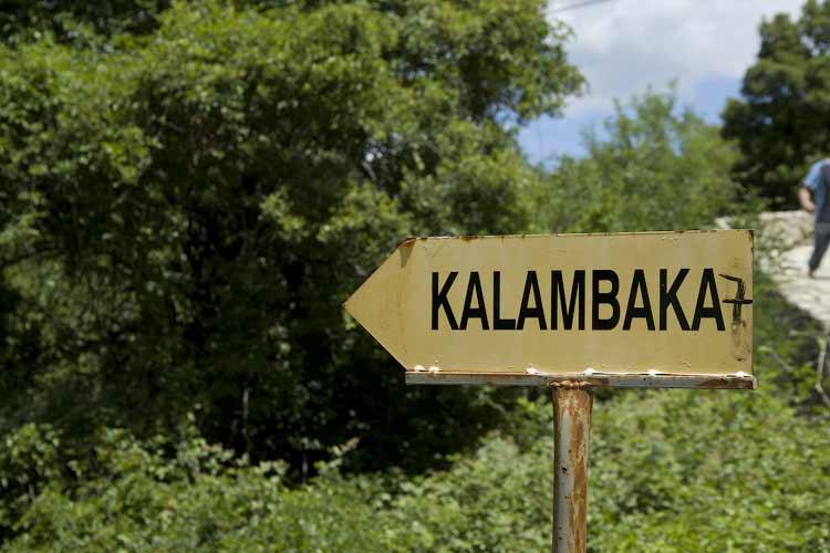 Путь в Каламбаку