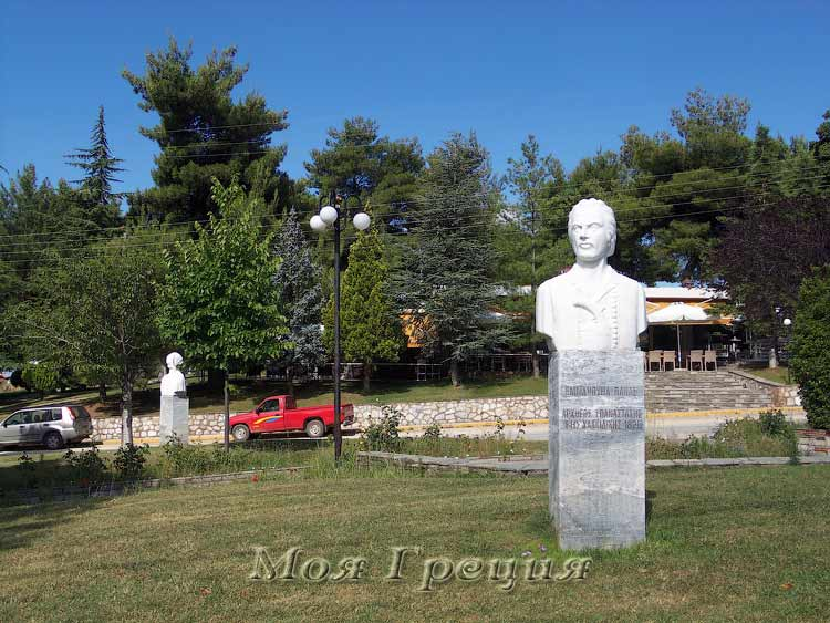 Эммануил Паппас, вождь греческой революции 1821 года в Халкидики