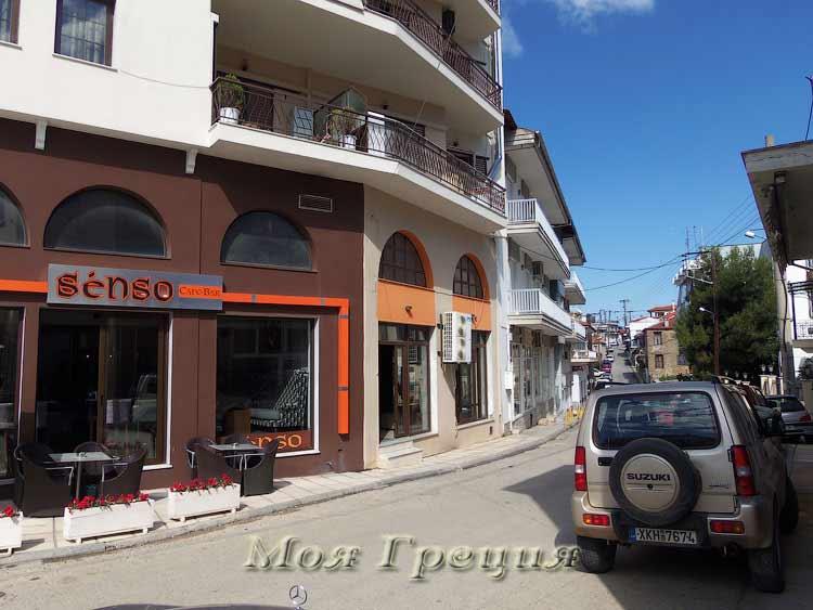 Современные улицы Полигироса
