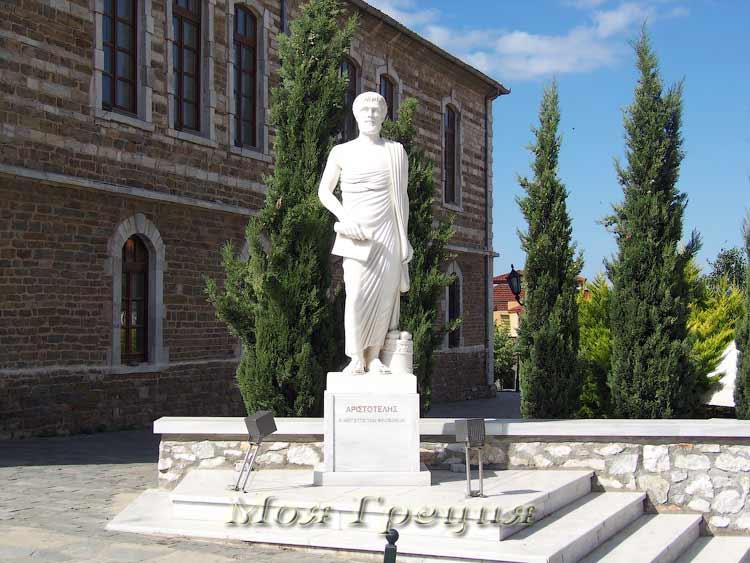 Памятник Аристотелю у мэрии Полигироса