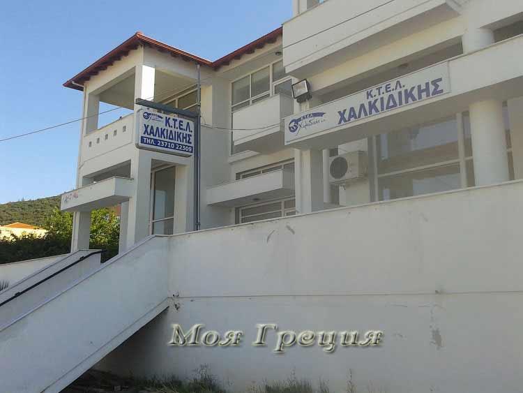 Автобусная станция КТЕЛ, Полигирос