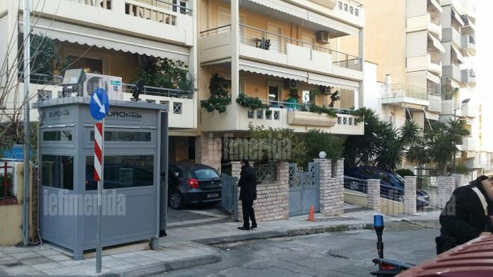 Алексис Ципрас живет в этом доме