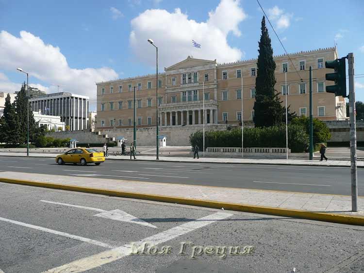 Синтагма Греческий парламент