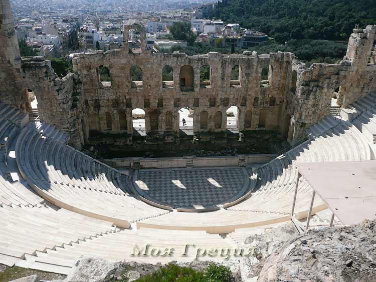 Театр Диониса на Акрополе