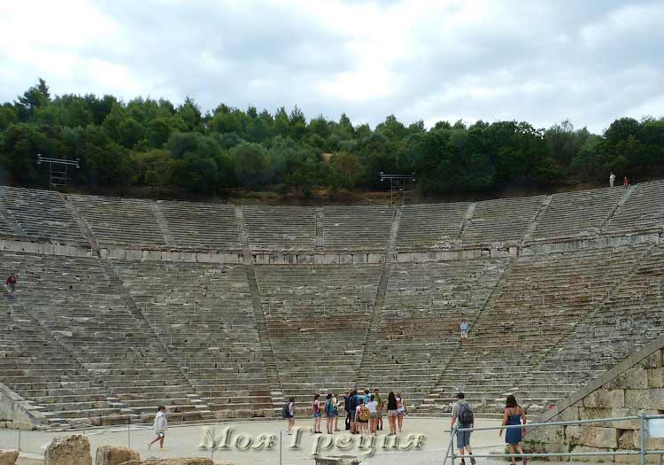 Знаменитый театр Эпидавра