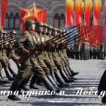 День Победы 2015 — впервые на греческом ТВ трансляция парада из Москвы