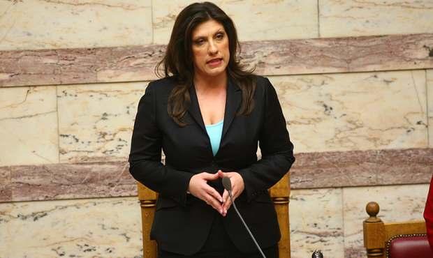 Зои Констандопулу - председатель греческого парламента