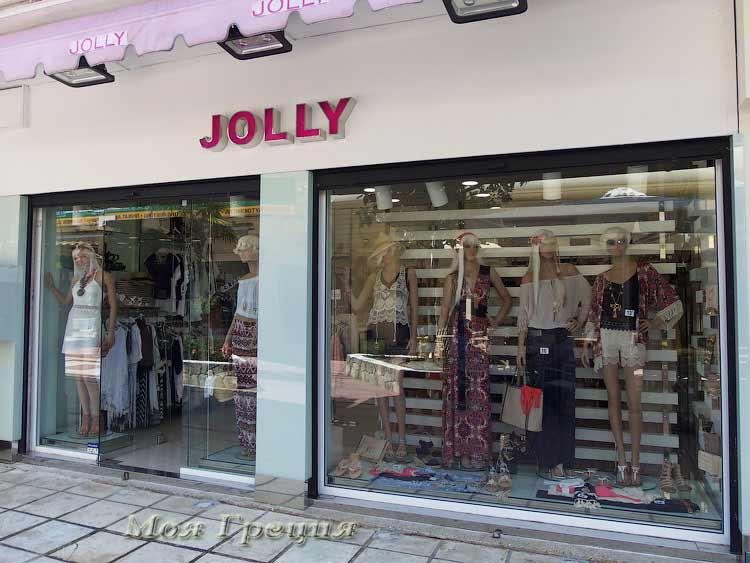 Шопинг в Калифее - магазин-бутик Jolly
