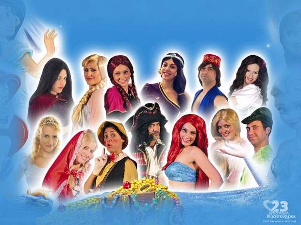 Фестиваль Кассандры: Волшебный мир Сказочного города