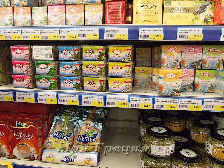 Виды чая в греческом супермаркете