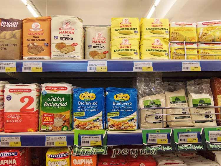 Цена на муку в супермаркетах  Греции