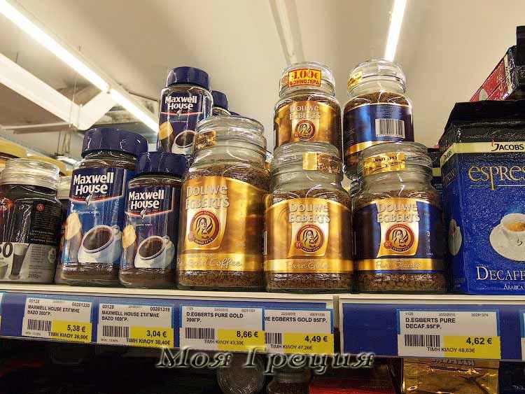 Растворимый кофе в супемаркетах Греции