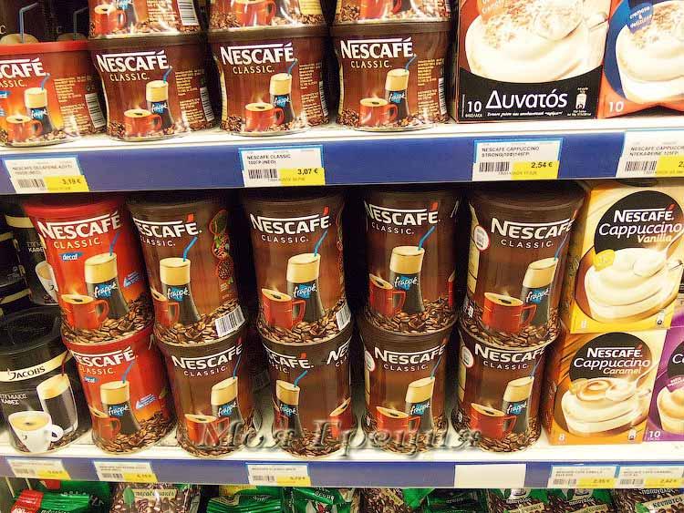 Растворимый кофе в Греции
