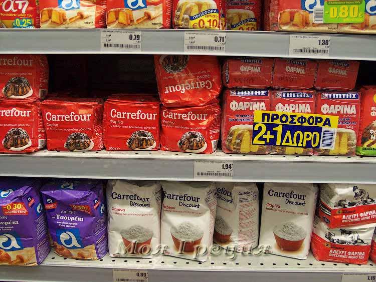 Цены на муку в Греции Карфур