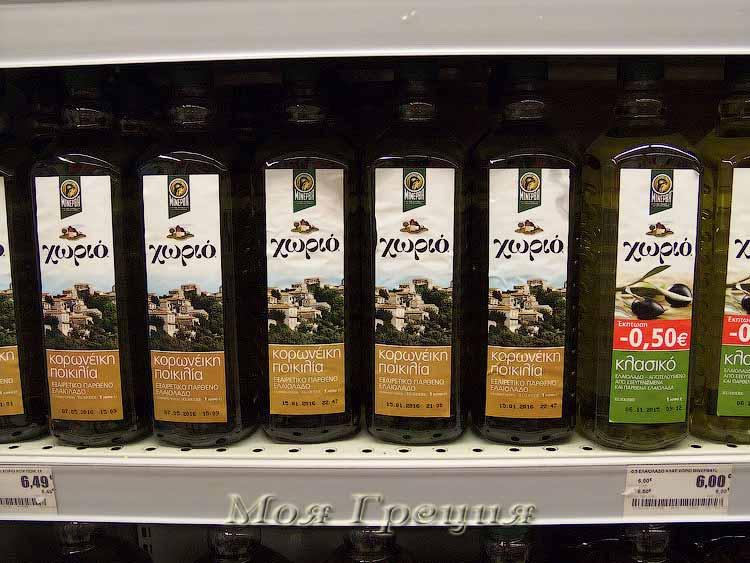 Оливковое масло Хорьо (Деревня)