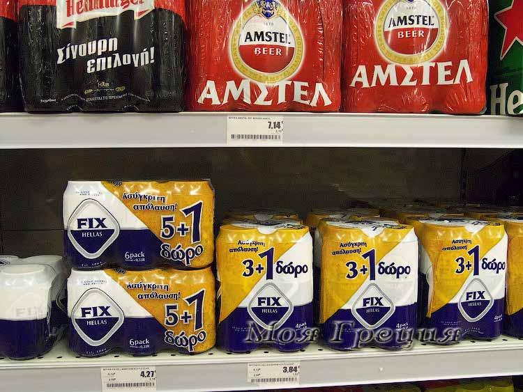Пиво в супермаркетах Греции