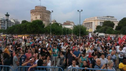 Митинг в поддержку правительства в Салониках