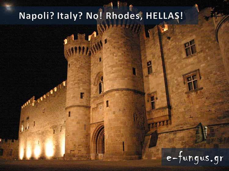 Неаполь, Италия? Нет! Родос, Эллас!