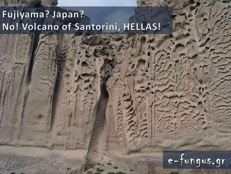 Фудзияма, Япония? Нет! Вулкан на Санторине, Эллас!