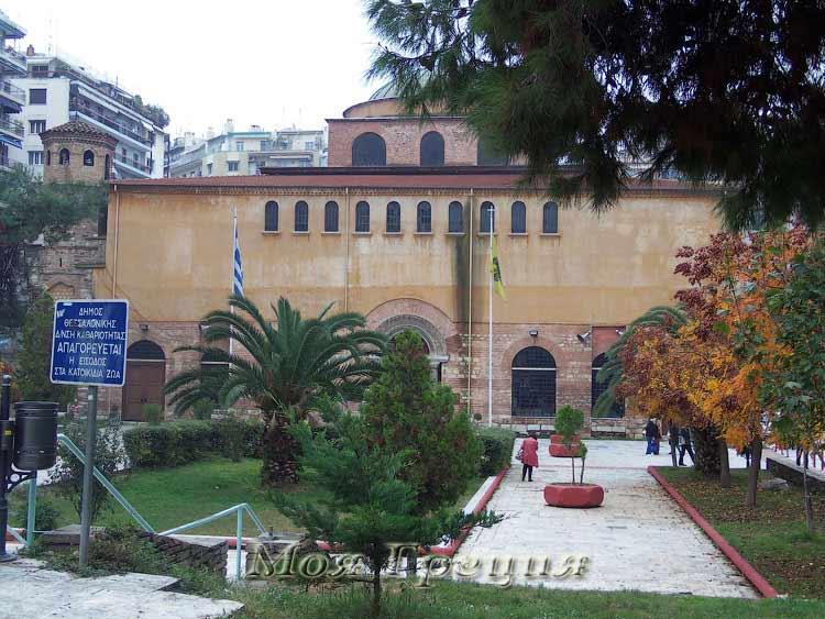 Храм Св. Софии, Салоники, 8 век н.э.