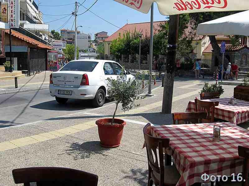 Неос Мармарас кафе на набережной