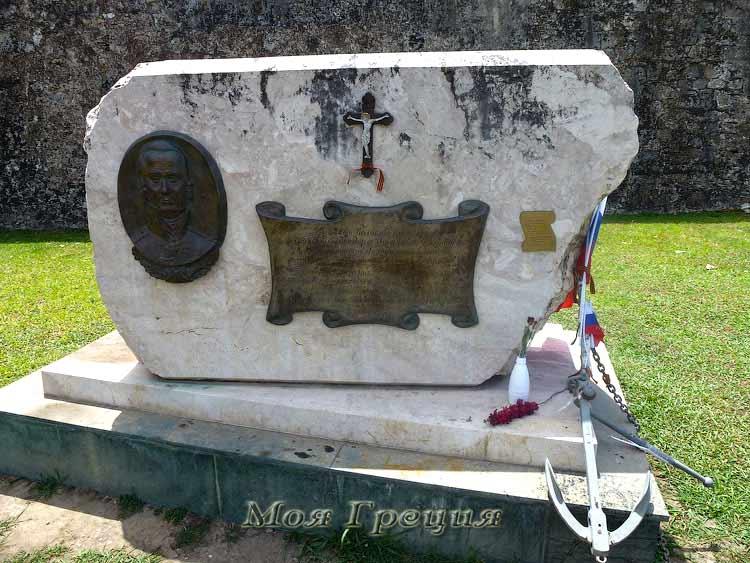 Памятник русскому адмиралу Ушакову, Корфу