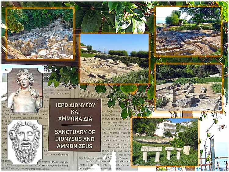 Раскопки храма Зевса Аммона и Диониса