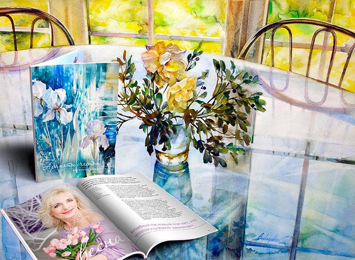 Журнал Ароматы счастья весна 2016