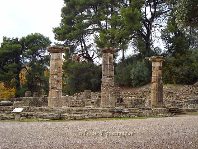 Древняя Олимпия храм Геры