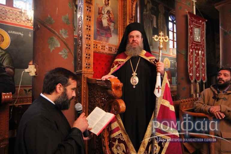 Хиротония во диаконы, начало литургии