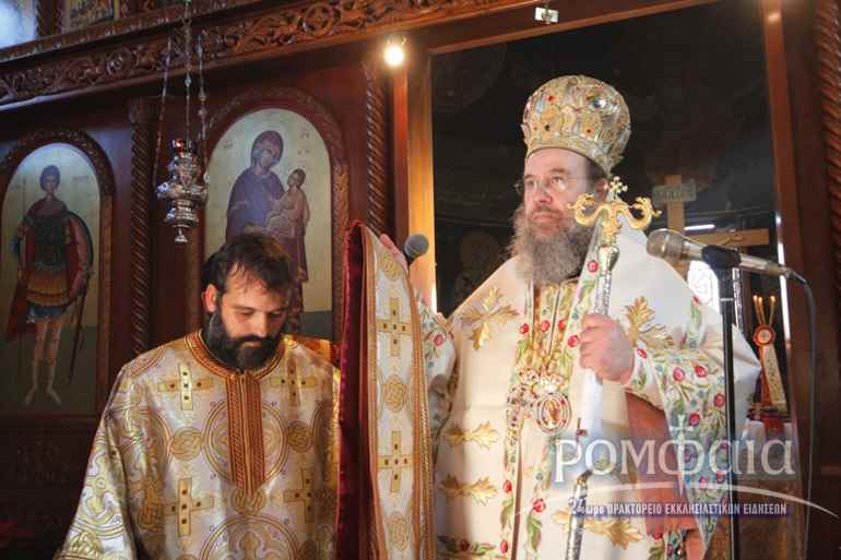 Митрополит Феоклит и дьякон Георгий