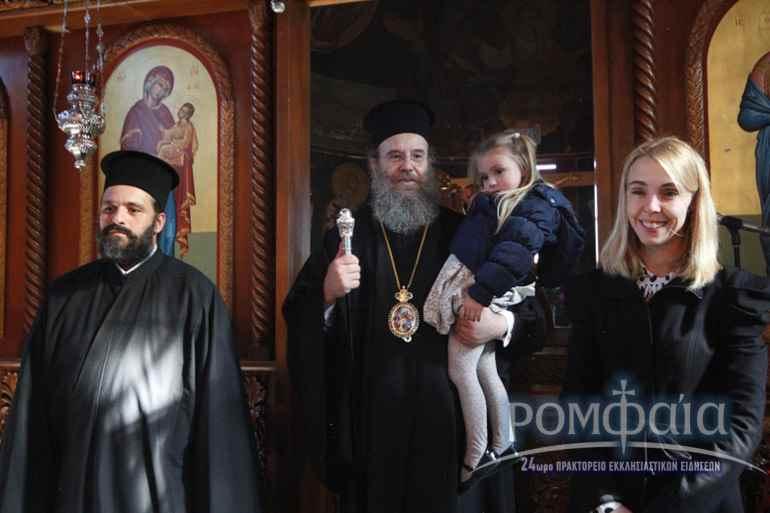 Диакон Георгий, митрополит Феоклит и диаконисса
