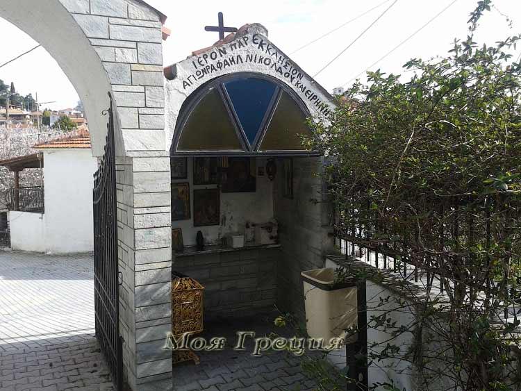 Часовня у храма Иоанна Предтечи