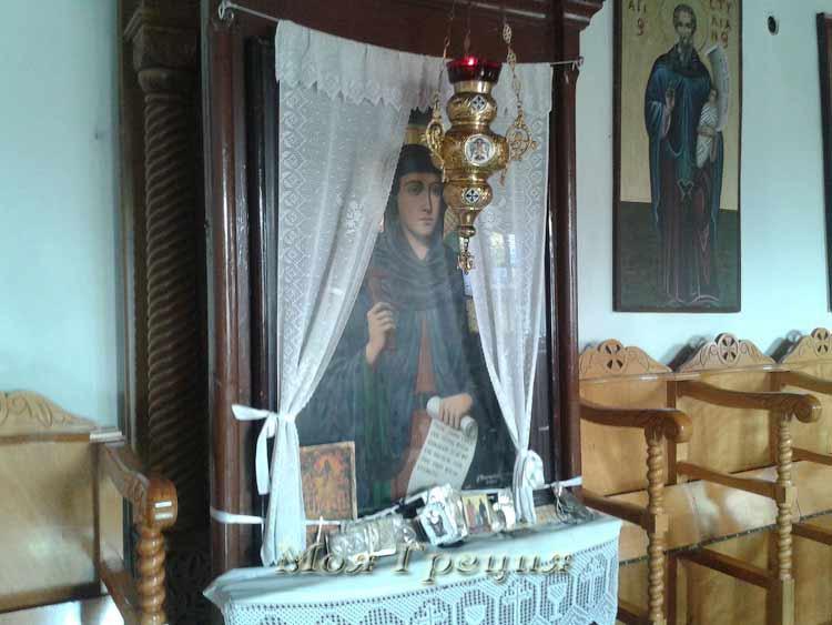 Икона Св. Параскевы