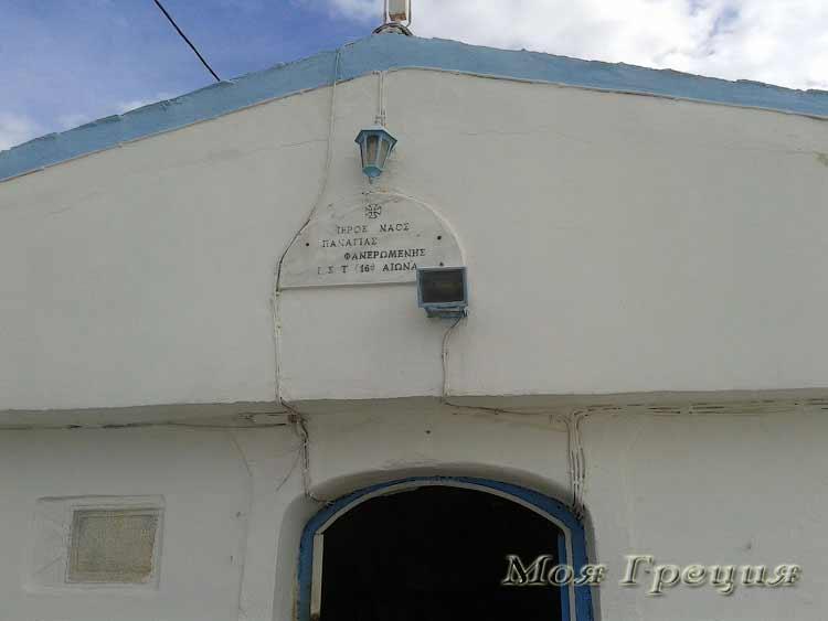 Табличка над входом