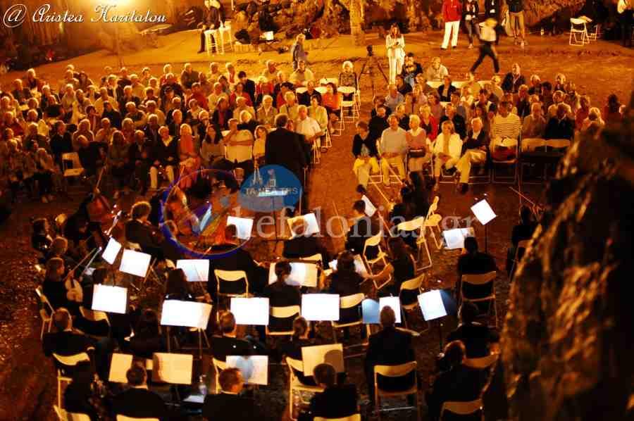 Концерт в пещере Дрогарати, Кефалония