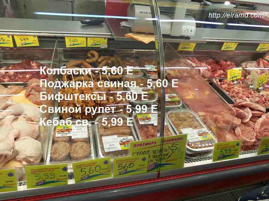Мясные полуфабрикаты в Греции
