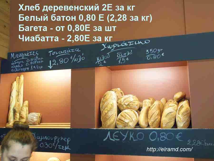 Виды хлеба в Греции